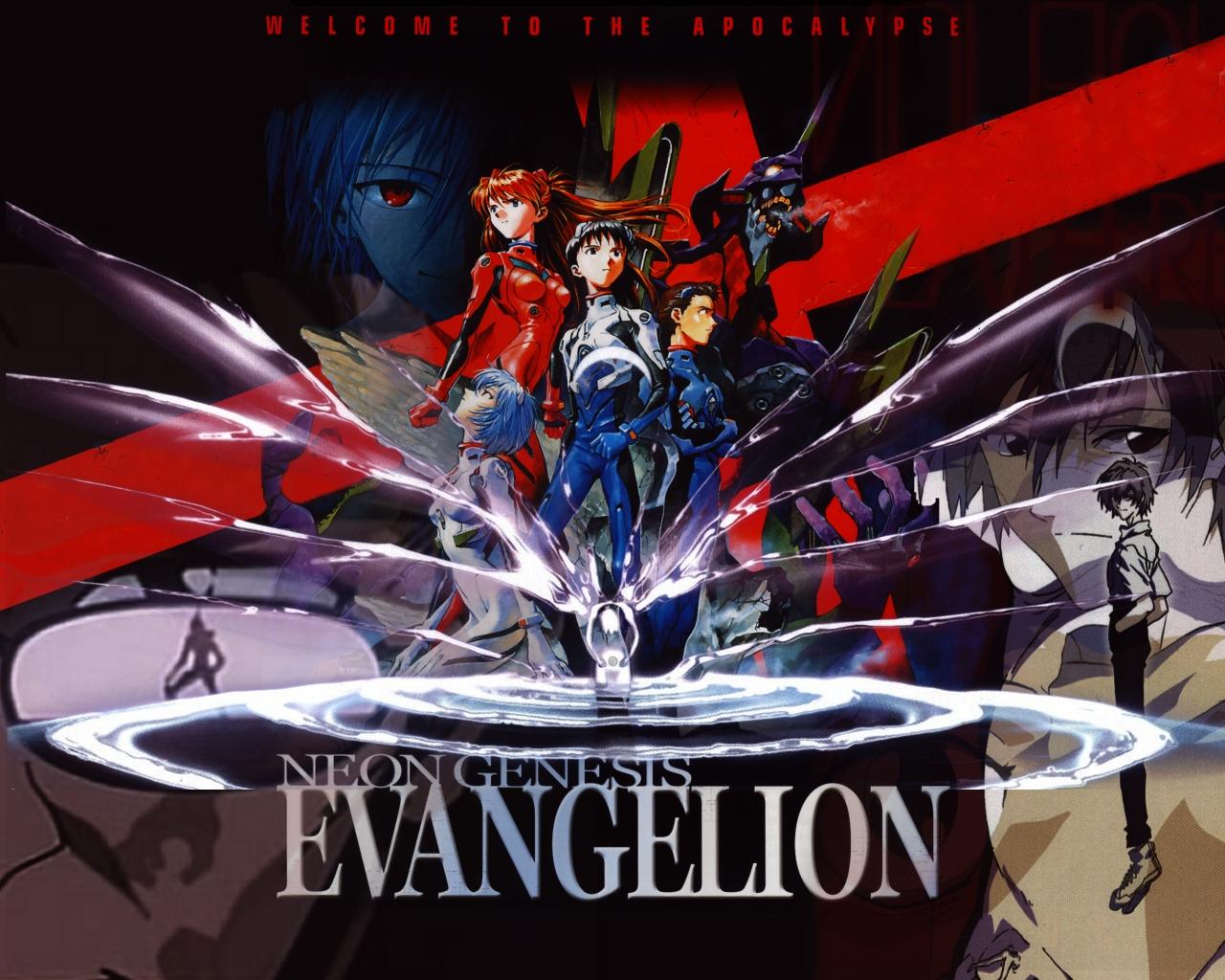anime-neon-genesis-evangelion