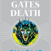 Geekzine Q&A: Ian Livingstone & Steve Jackson